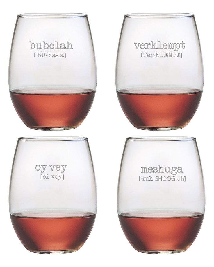 Jewish Words Vol. 1 Stemless Wine Glasses