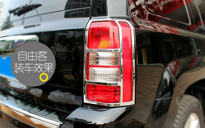 Rear tail light lamp cover trim for For Jeep Patriot 2011 2012 2013 2014 2015
