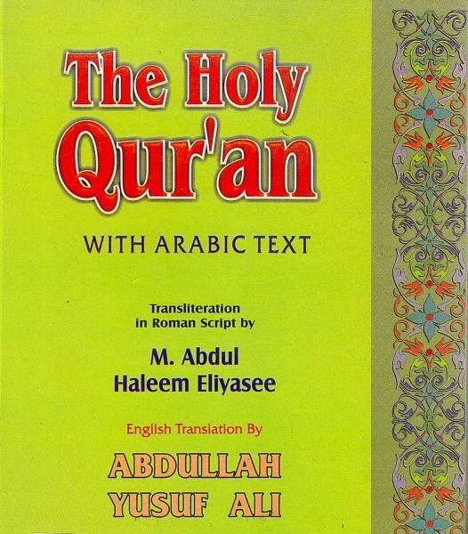 The Holy Qur'an (Arabic, English, & Transliteration) Large size - Translated by Abdullah Yusuf Ali