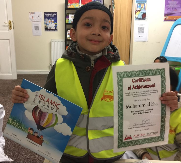 Masha #Allah #today was a day of #joy and #happiness for Muhammad Esa. He has #successfully #memorised the #Dua #Syllabus #Level 1. He was awarded with a #certificate of #achievement and a beautiful #Gift. May Allah ﷻ accept his efforts and accept him for the #service of His #Deen. #Ameen.  In one Hadeeth the Holy Prophet ﷺ has mentioned supplication as the essence of worship.  By supplicating to Allah ﷻ a person fulfils his duty of calling upon Allah ﷻ, which is unde