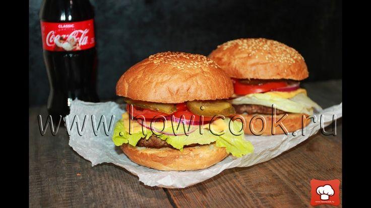 Spongebob Homemade Krabby Patty Burgers