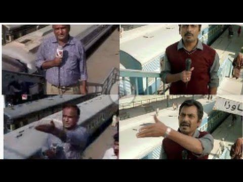 FUNNY SCENE INSPIRED FROM THIS ORIGINAL VIDEO NAWAZUDDIN SIDDIQUI