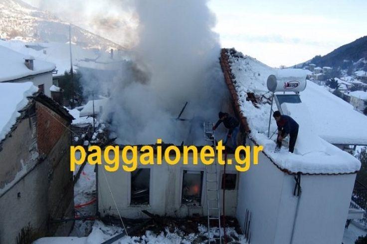 Δημιουργία - Επικοινωνία: Φωτιά σε κατοικία στην Νικήσιανη Καβάλας (βίντεο)