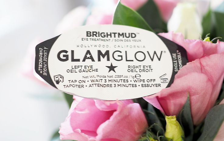 Recenzja GLAMGLOW BRIGHTMUD EYE TREATMENT