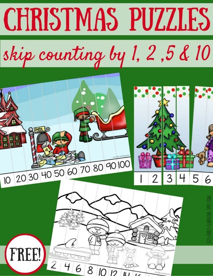 Practice skip counting this season with these free Christmas skip counting puzzles!