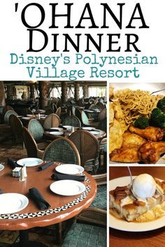 Walt Disney World has so many delicious restaurants to choose from. Dinner at 'Ohana at Disney's Polynesian Village Resort is one of my favorites, but will it be yours? It's expensive, so is 'Ohana worth it with no Disney characters?