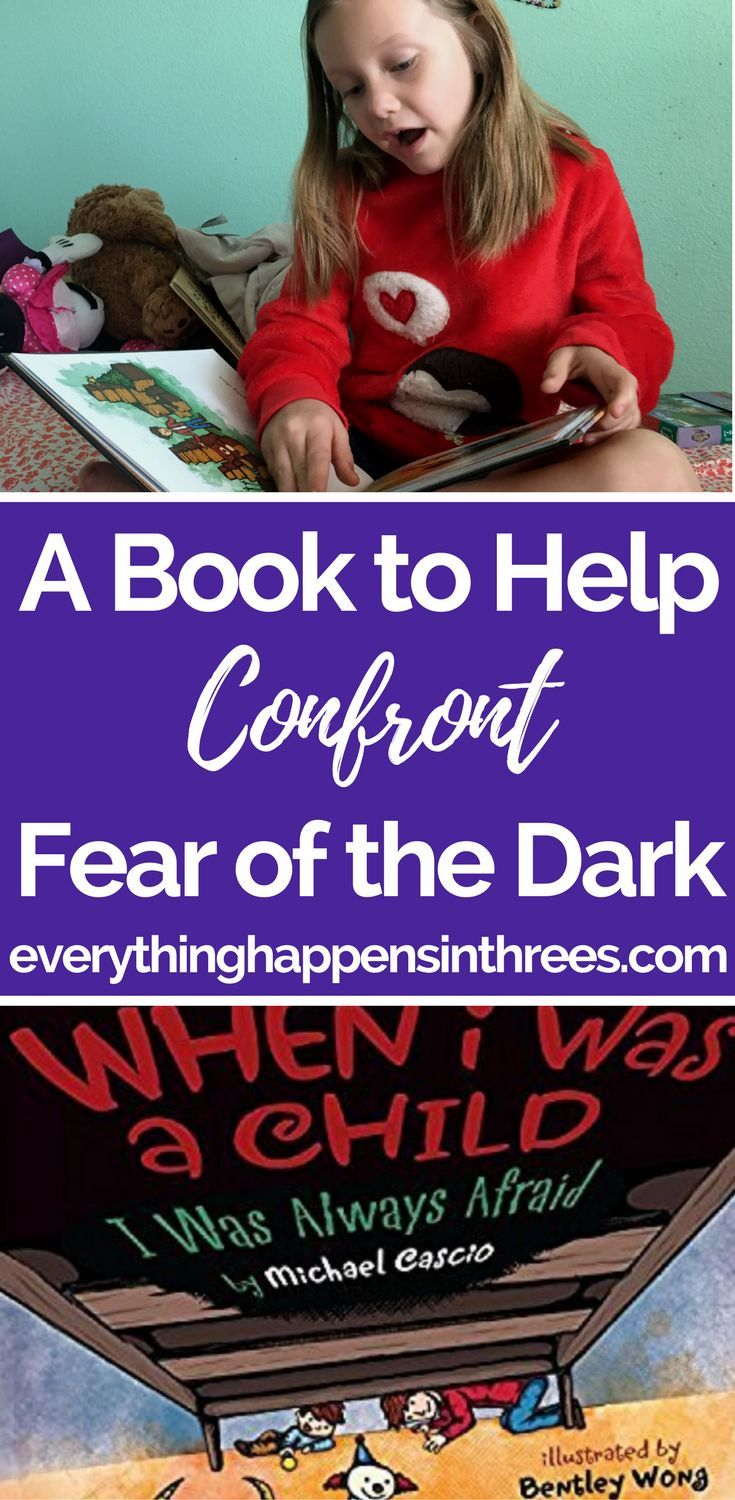 Are your kids afraid of the dark. Help them see that what lurks in the shadows is nothing to be afraid of with the book When I Was a Child I Was Always Afraid by Michael Cascio. #childrensbooks #afraidofthedark #booksforkids