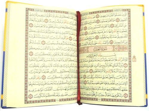 Le Saint Coran Hafs - Couverture flexible - القرآن الكريم - مصحف حفص - فليكسي بلاستيك - Livre