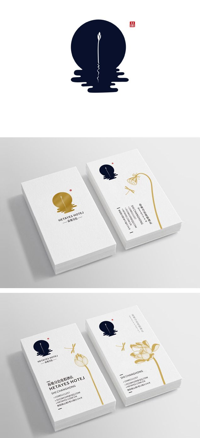 by the use of gold foil and red ink on these beautiful business cards by Shi Changhong