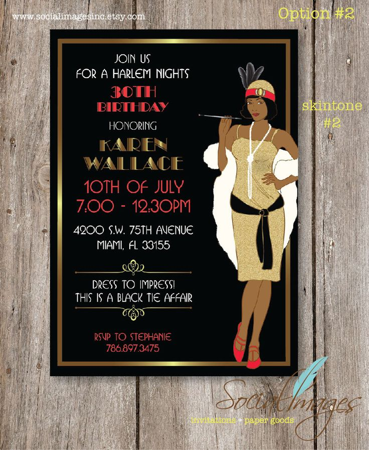 Harlem Nights Birthday Party Invitation  DIGITAL FILE by SocialImagesInc on Etsy https://www.etsy.com/listing/256207700/harlem-nights-birthday-party-invitation