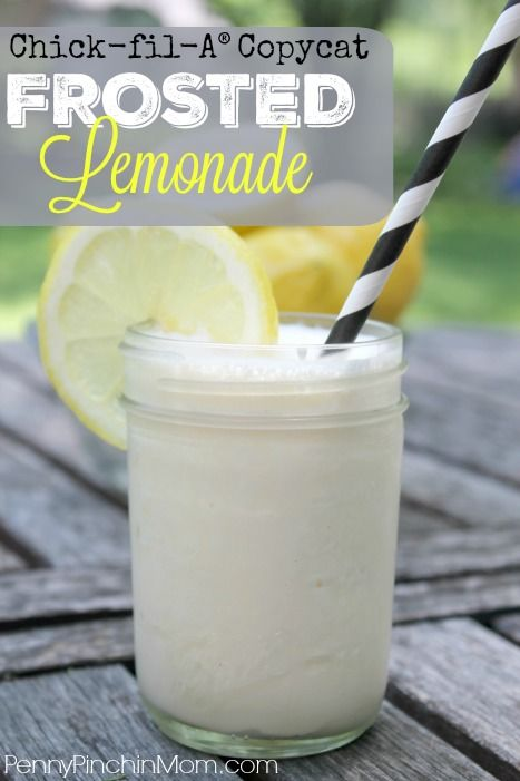 Chick-fil-a makes the most AMAZING frosted lemonade. Rather than go out and buy it, why not make it at home?? Get the easy recipe here - Copycat Chick-fil-A Frosted Lemonade!