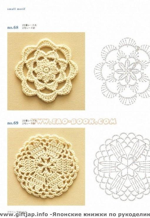 Mejores 392 imágenes de #crocheteando #granny #flores #adornos en ...