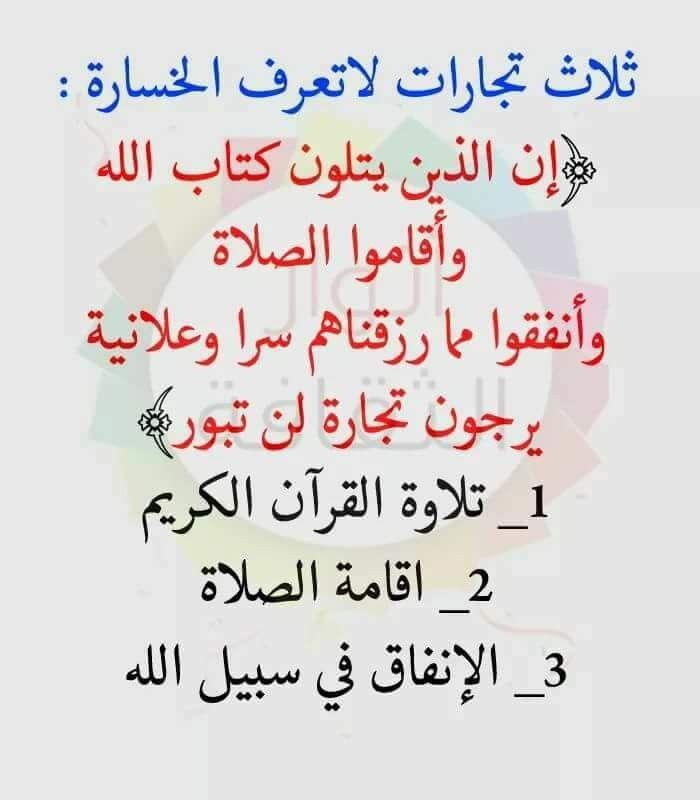 Pin By Seada Husejni On Shujuhs Math Arabic Calligraphy Calligraphy