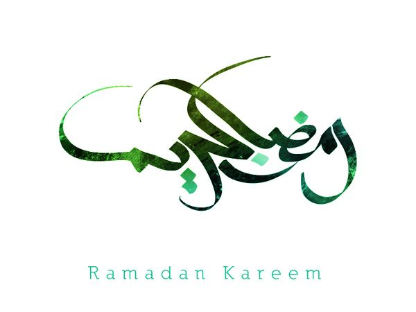 35 Ramadan Greeting Card Designs For Inspiration