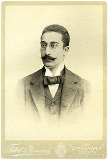 Casa L: Konstantinos Kavafis. El Calendario Literario de B...