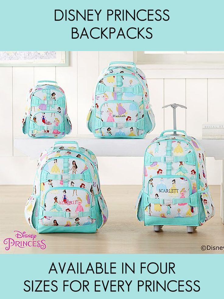 Inspired by the illustrations of Mary Blair, these rugged Disney Princess backpacks are ready for adventure. Available in four sizes to meet a variety of needs these would be perfect for both school and travel. #ad #disneyprincess