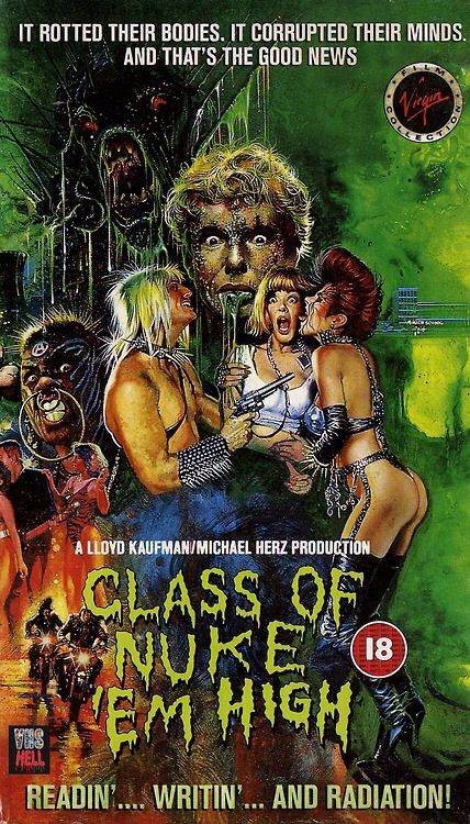 father's day troma