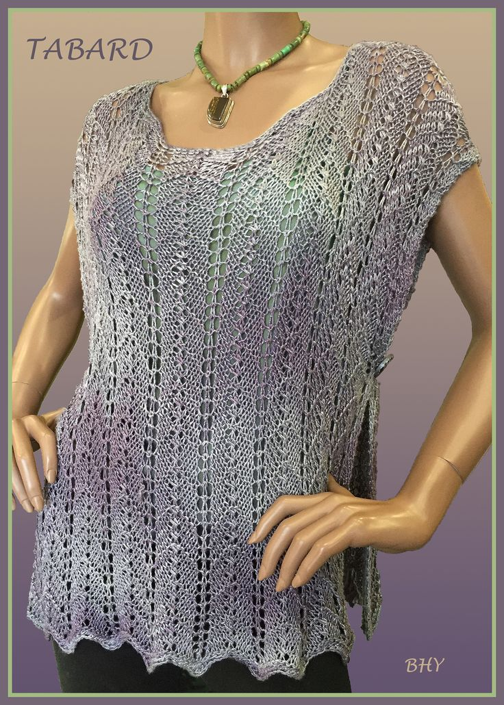 1000+ images about Yarn Kits & Patterns on Pinterest Vests, Turquoise t...