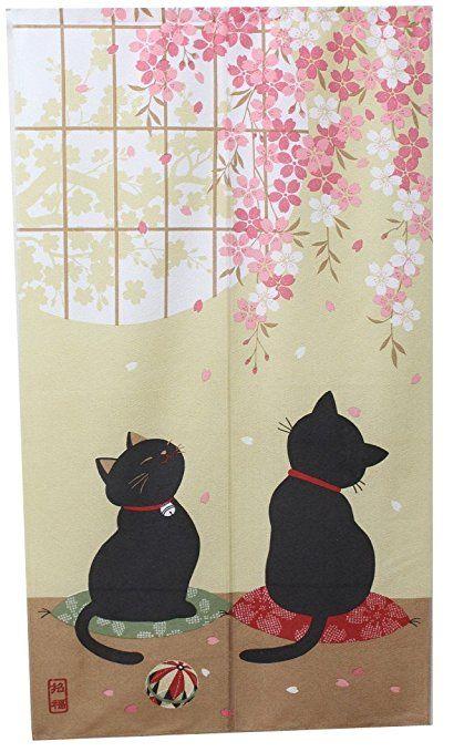 のれん 暖簾「桜クロネコ」【IT】【DM】(#9894094) サイズ:85×150cm おしゃれ のれん さくら サクラ 桜 春 猫 黒猫 ねこ かわいい 間仕切り