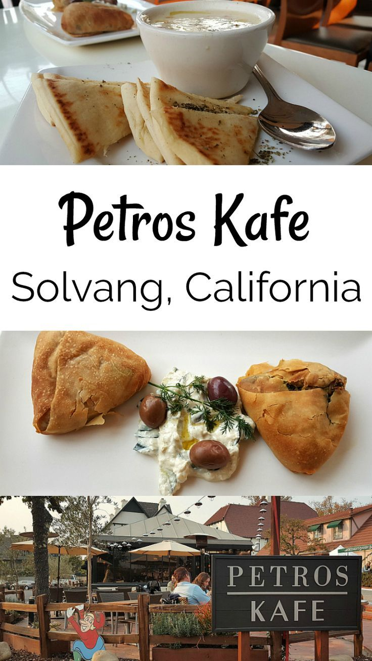 Solvang Greek Restaurant Petros Kafe - vegetarian friendly