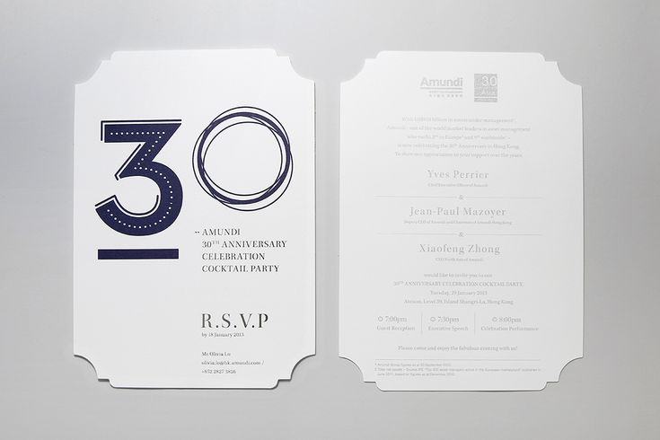 14 best wedding anniversary invitations 25th and 50th anniversary amundi 30th anniversary cocktail invitation tomorrow design office stopboris Images