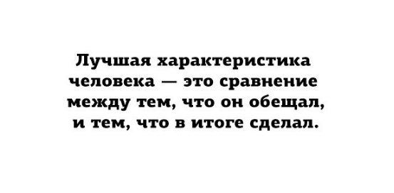 (5) Лепра (@leprasorium) | Твиттер