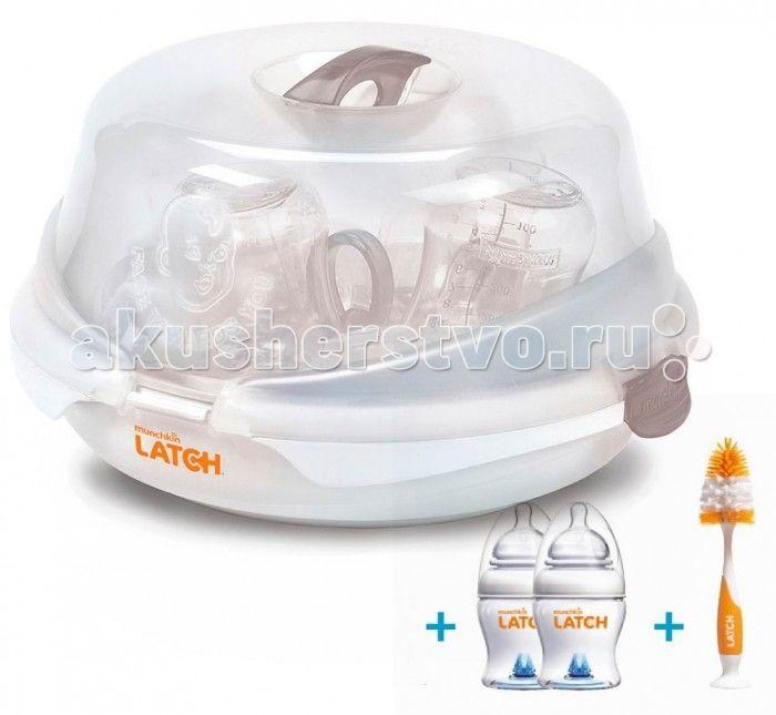 Munchkin Latch Стерилизатор дл СВЧ  Комплект с стерилизатором Munchkin Latch  В комплекте: стерилизатор дл СВЧ две бутылочки объемом 120 мл 2 соски с медленным потоком ершик дл бутылочек  Стерилизатор уничтожает до 99,9% бактерий стерилизует всего за 2 минуты вмещает до 4-х бутылочек или 2 молокоотсоса с аксессуарами термостойка ручка остаетс холодной в микроволновой печи  Бутылочка Новейша разработка от Munchkin  - ргономична антиколикова бутылочка с соской, максимально повторщей форму…