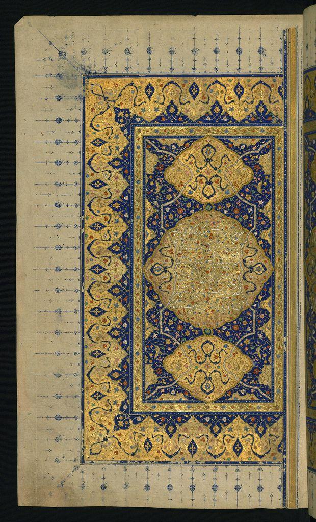 Illuminated Manuscript,Five poems (quintet), Double-page i… | Flickr