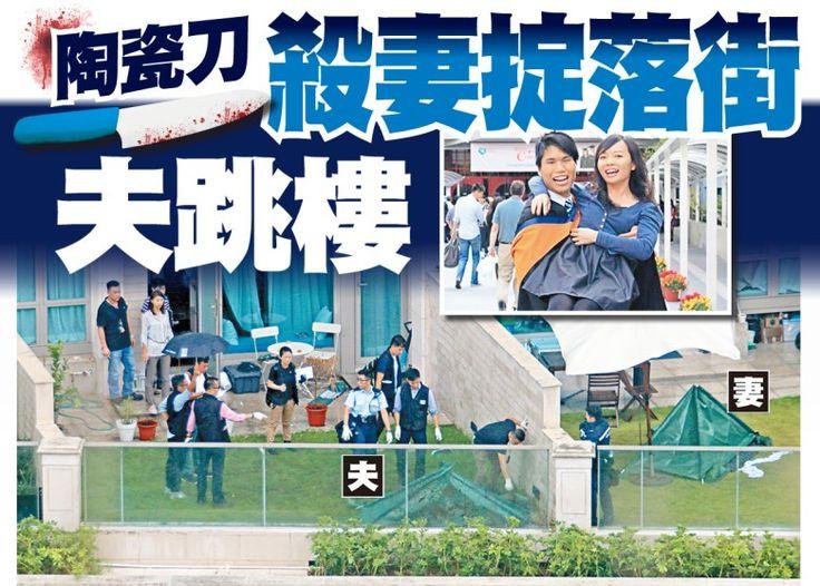 東方日報A1婚變公僕雙亡 - on.cc東網台灣