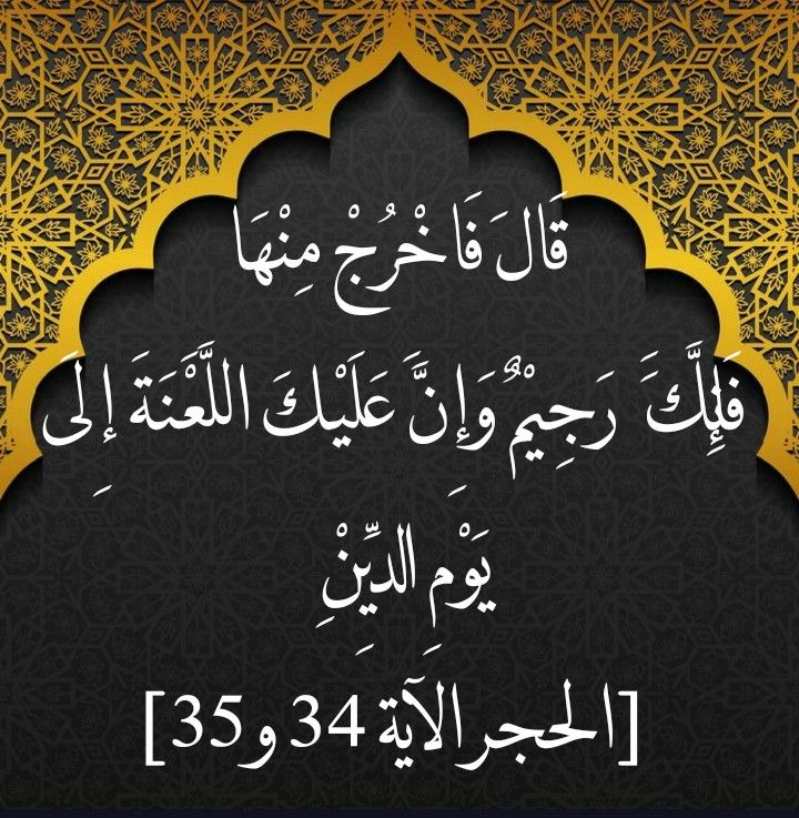 Pin By عبد ربي On آيات الصبر الشفاء النصر الانشراح الأمن Chalkboard Quote Art Art Quotes Chalkboard Quotes