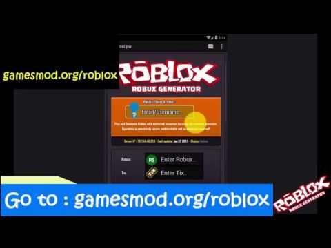 Roblox hack free robux - get your robux in your account cool hack😇😇😇