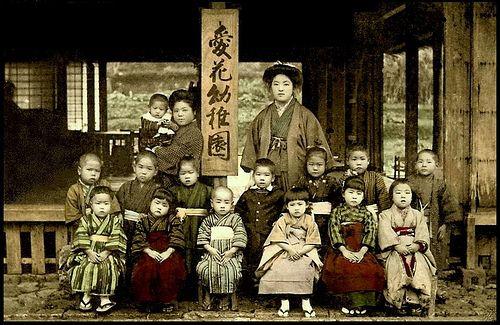 OKINAWA -- AIKWA KINDERGARTEN in the Old RYUKYUAN CAPITAL of SHURI, ca.1907