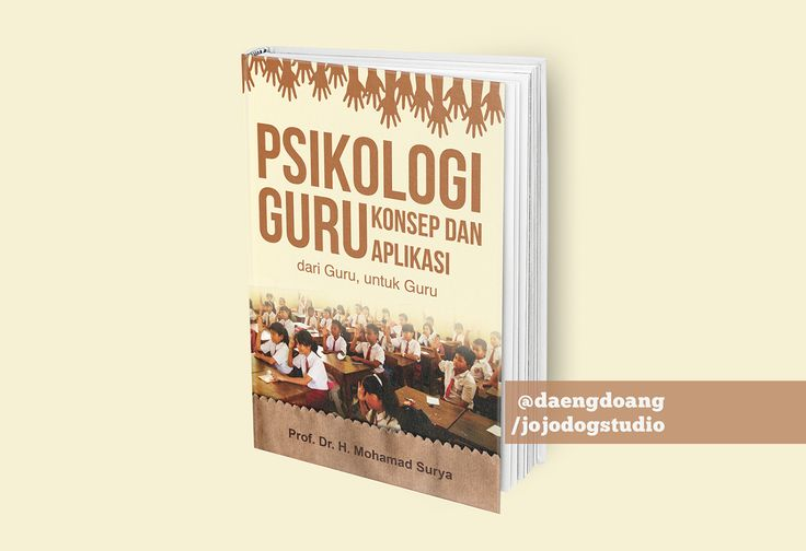 Psikologi Guru Book Cover on Behance