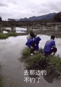 Share this Fisherman catches friend's head with his net and makes him fall Animated GIF with everyone. Gif4Share is best source of Funny GIFs, Cats GIFs, Reactions GIFs to Share on social networks and chat.