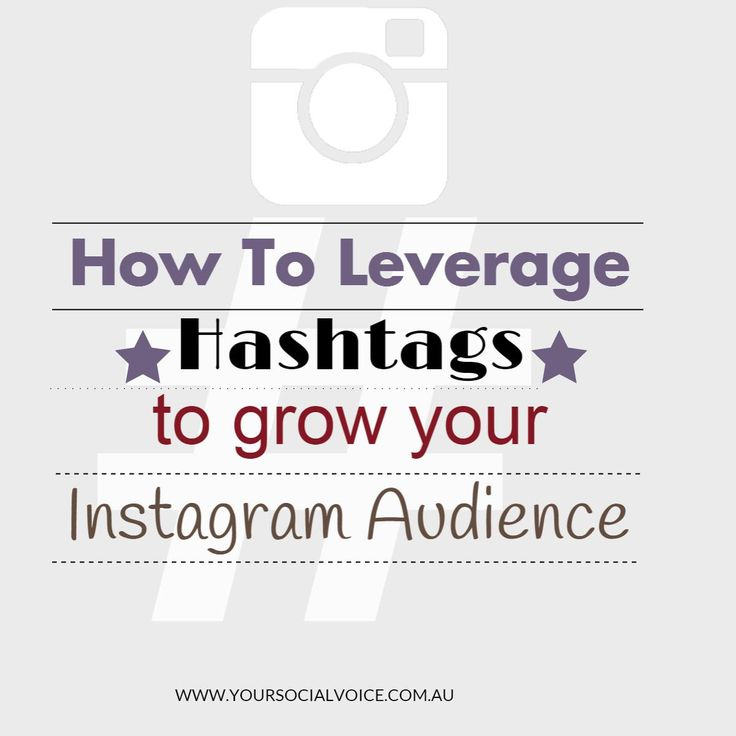 How To Leverage Hashtags To Grow Your Instagram Audience.