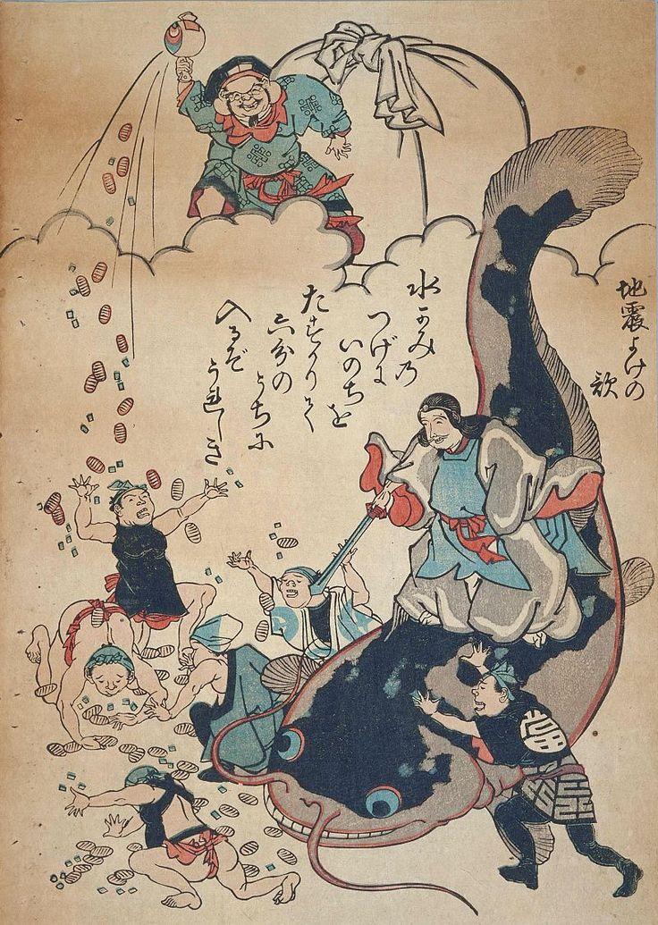 Namazu chevauché par Takemikazuchi et Daikokuten jetant de l'or aux victimes - Depuis le XVIIe siècle, une légende japonaise parle du Namazu ou Ōnamazu, poisson-chat géant vivant dans la vase des profondeurs de la terre, et sur l'échine duquel repose le Japon. Auparavant, la croyance voulait que ce soit un dragon. Le namazu est très turbulent et ses mouvements brusques ont tendance à causer des séismes dont le Japon est victime. Le dieu Takemikazuchi est le seul à pouvoir le maintenir en…