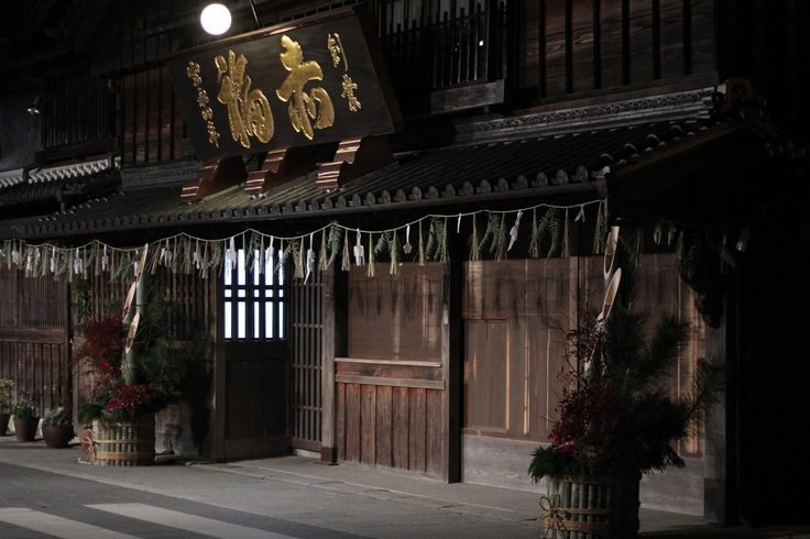 """Okage-yokocho"" is in front of Grand Shrine at Ise Mie, Japan"