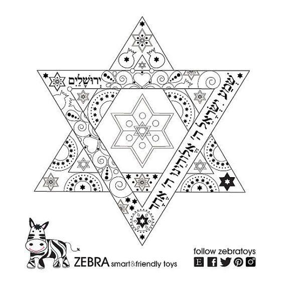 Girls Coloring Book 5 Printables Star Of David Jewish Strength Mandala Menorah