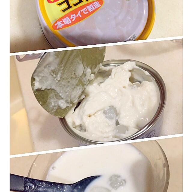 うーーーーーん…  味は美味しいけど、タピオカの食感はゼロだなぁ〜w - 16件のもぐもぐ - いなばのタピオカココナッツミルクの牛乳割り❤️ by mieko matsuzaki