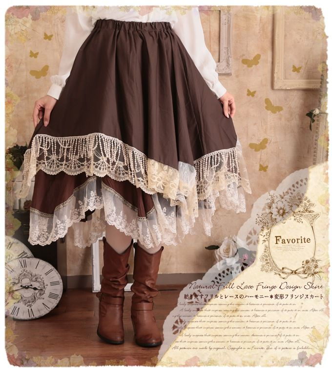 Favorite | Rakuten Global Market: Skirt * where gives a shake at the lace that asymmetric Drape ゜ +. soft and fluffy Xs of the race skirt ~13 superlative degree are various