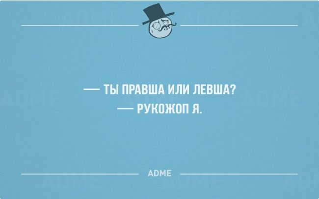 """Velikij i moguchij...:) """"Are you right or left handed? - Hand-o-ass,that´s who I AM !!! """" ...rufly...;)"""