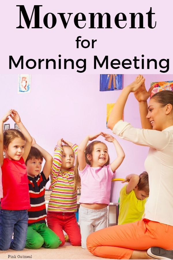 A fun idea for incorporating movement into morning meeting calendar time!