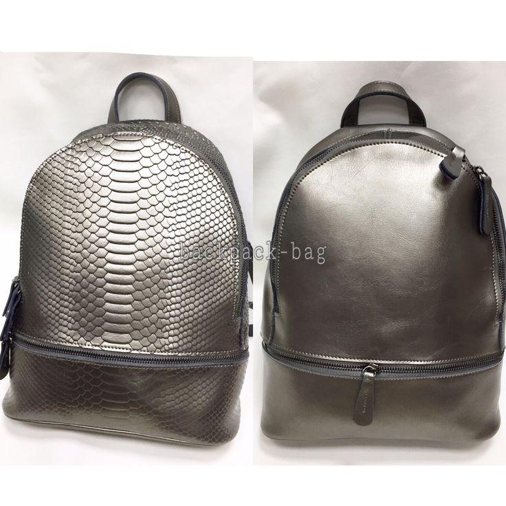 Шикарные кожаный женские рюкзаки трансформеры! Цвет металлик. В наличии рюкзаки в гладкой коже и в коже с выделкой под питона. Купить кожаные рюкзаки можно здесь https://www.livemaster.ru/backpack-bag