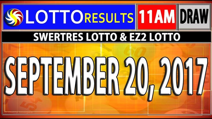 PCSO 11AM LOTTO RESULTS TODAY