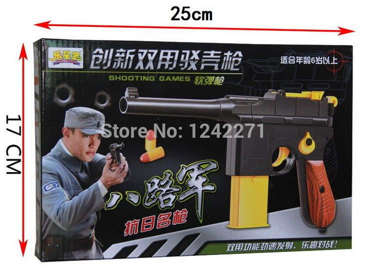 1 pc Classic Toys Mauser pistol Children's toy nerf guns EVA Soft Bullet Gun plastic Revolver Kids Fun Outdoor game shooter-in Toy Guns from Toys & Hobbies on Aliexpress.com | Alibaba Group
