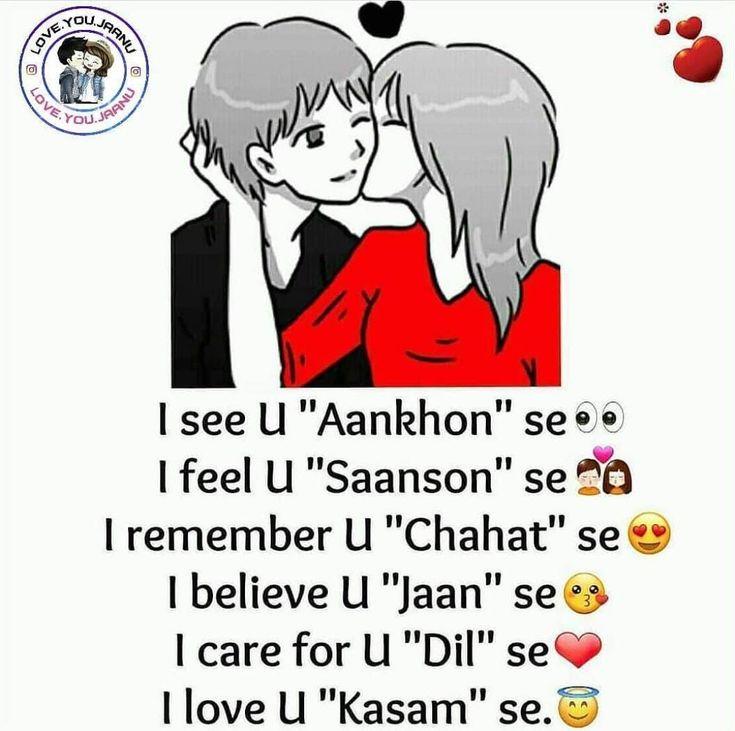 This sentence i  m telling u pure dil-o-jaan se