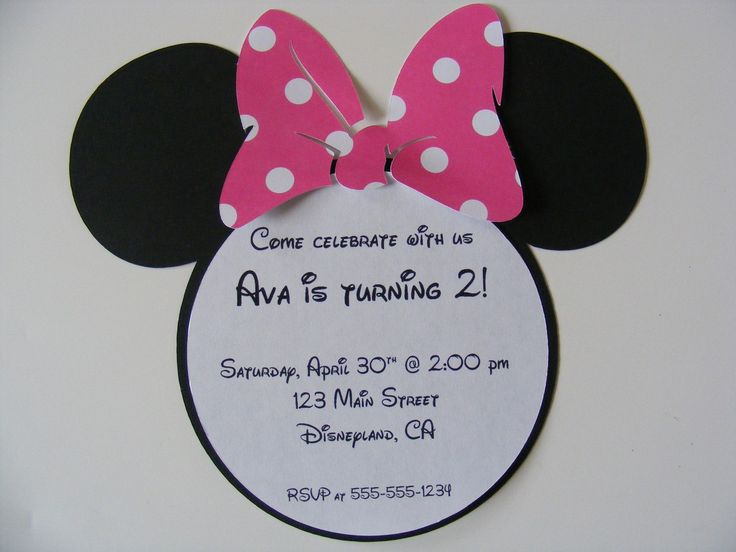 Pictures Of Minnie Mouse Head Invitation Template