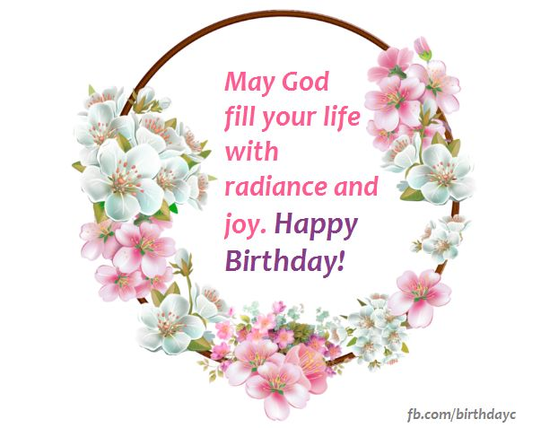 Happy Birthday celebration with your loved ones pictures, messages, videos,