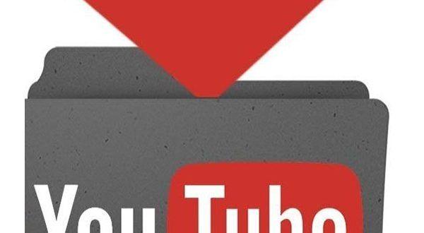 كيف تحمل من اليوتيوب أغاني