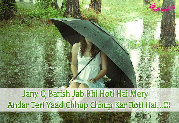 Sad msg for fb 28 best barish shayari images on pinterest altavistaventures Image collections